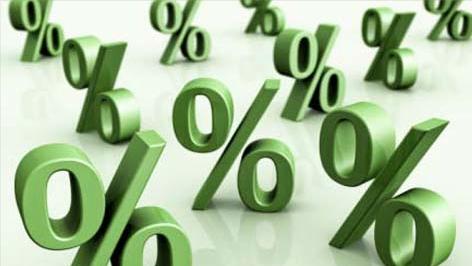 Banco de la Republica mantendría la tasa de interés estable