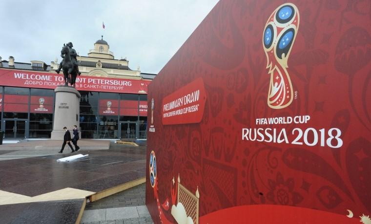 Mundial-2018 empieza a rodar en San Petersburgo en época difícil para FIFA