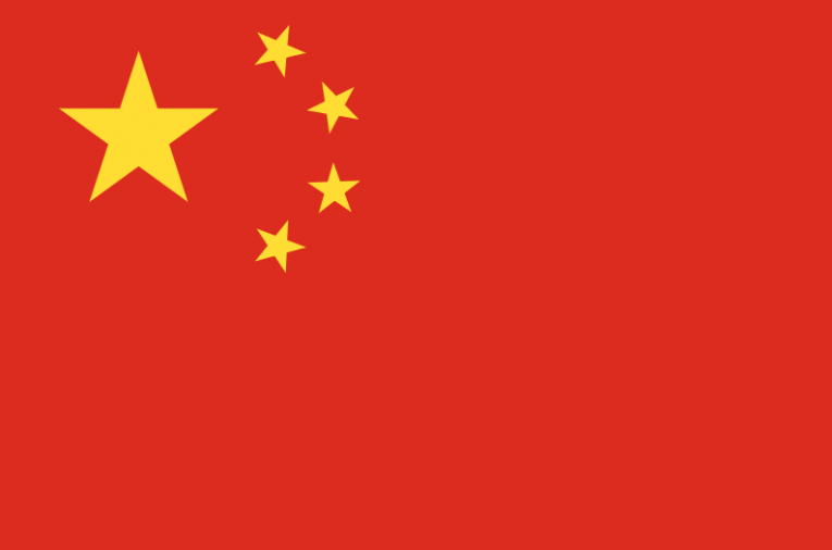 China y el turismo de salud