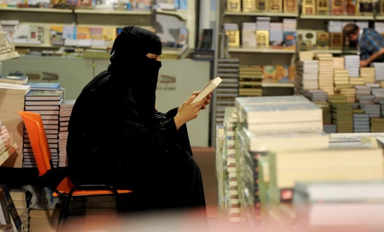 Al menos 20 mujeres elegidas por primera vez consejeras municipales en Arabia Saudita