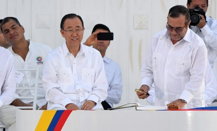 Fondo Colombia Sostenible: BID tiene listos US$700 millones
