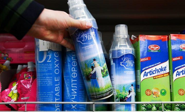 """El """"cóctel de oxígeno"""", el remedio mongol contra la contaminación"""