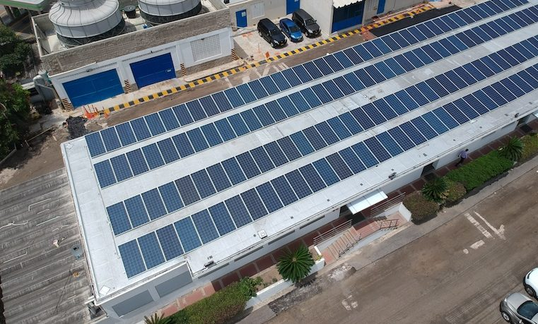 Promigas paneles solares energía solar