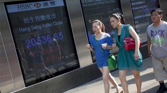Hong Kong comienza a volver a la normalidad