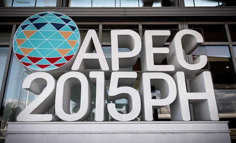 Líderes de la APEC llegan a Manila para una cumbre centrada en comercio y seguridad