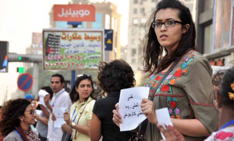 Foto: ONU Mujeres/Fatma Elzahraa Yassin. ONU Mujeres