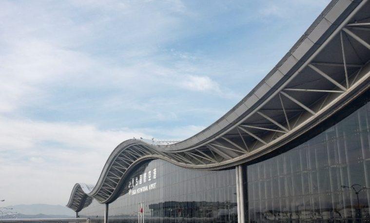 APP para aumentar la resiliencia de la infraestructura: qué nos enseña Japón