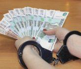 La corrupción ha evolucionado, y lo mismo debería suceder con las iniciativas para combatirla