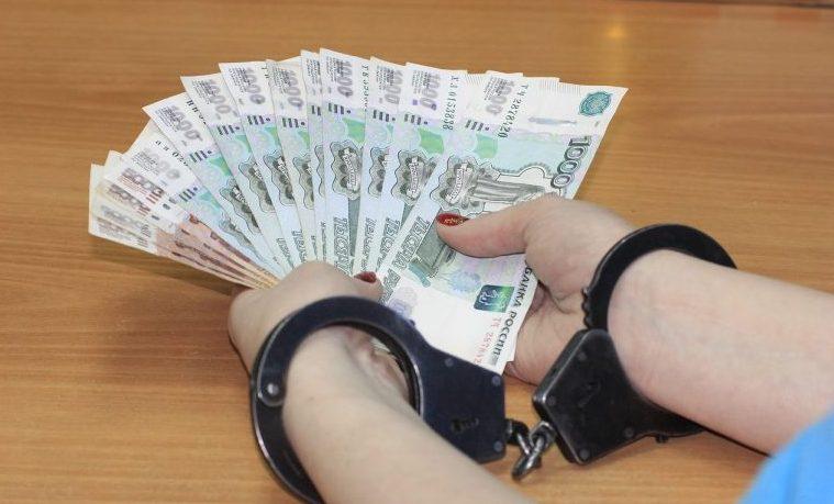 corrupción dinero