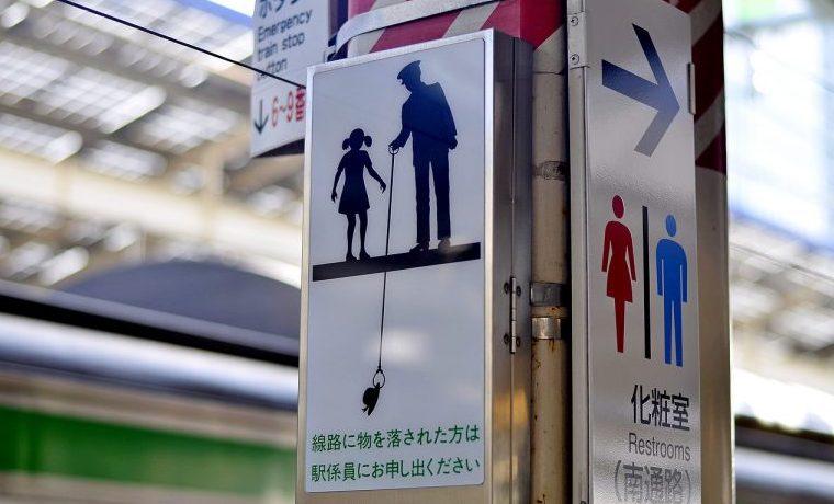 Desarrollo Tokio