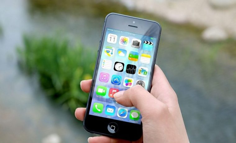 agricultura digital telefono celular